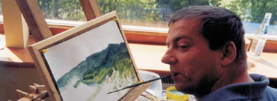 Jerzy Galos