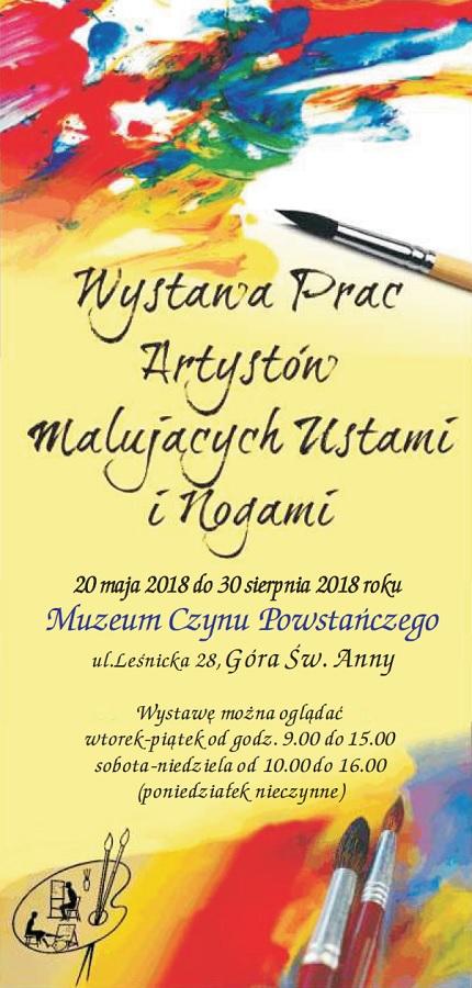 Wystawa Artystów AMUN Podgórze